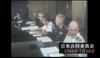 日米合同委員会2