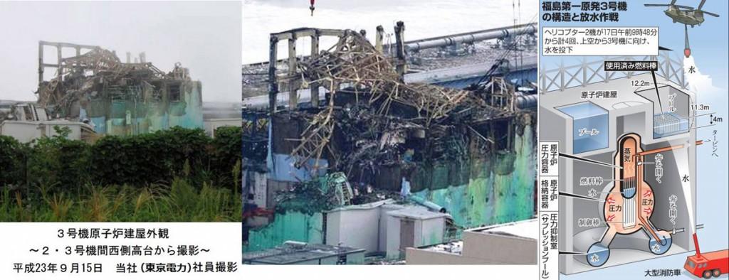 フクシマ原発爆発跡2