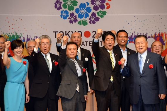東京オリンピック誘致成功